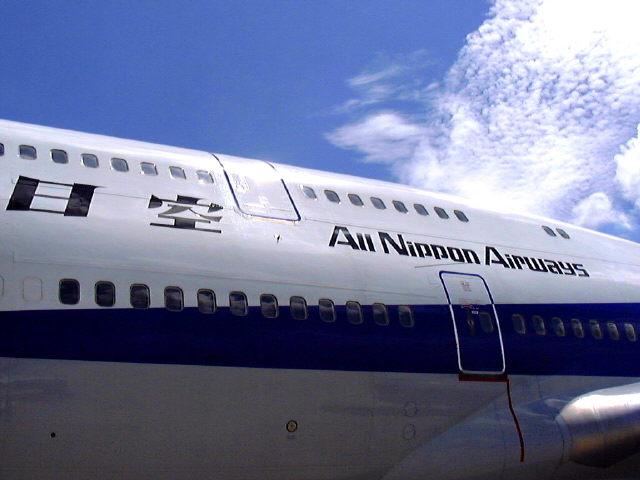 全日空817便ハイジャック事件